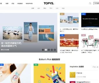 TOPYS   全球顶尖创意分享平台