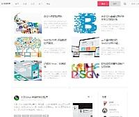 众成翻译 | 国内最好的技术翻译社区