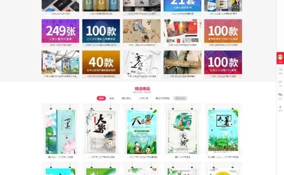 鲸图网 | 高质量设计素材分享网
