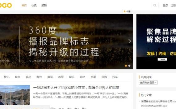 RoLoGo | logo爱好者信息获取和交流的平台