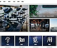 Maphy | 一个分享科学知识,科研相关资讯、技能的网站