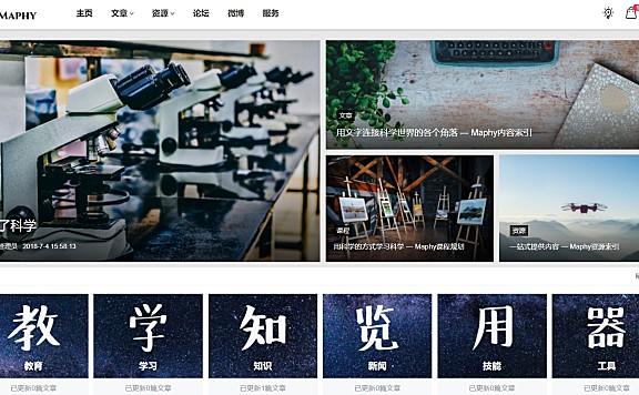 Maphy   一个分享科学知识,科研相关资讯、技能的网站