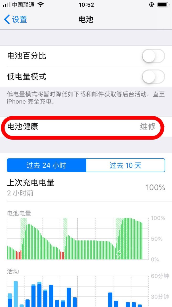 iOS 12 最新版本 ,剧透了苹果今年会发布这些新硬件