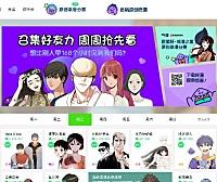 咚漫 | 一个可以在线看原创动漫的网站
