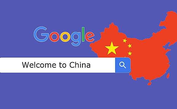 Google要重返中国了?人民日报推特发长文欢迎Google重返大陆