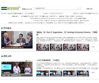医学微视   短视频医学科普网站
