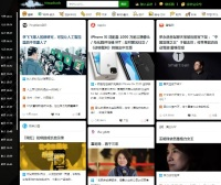 vreadtech | 微信公众号web阅读平台