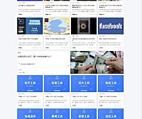 酷社网 | 一个优质的设计类中文教程网站