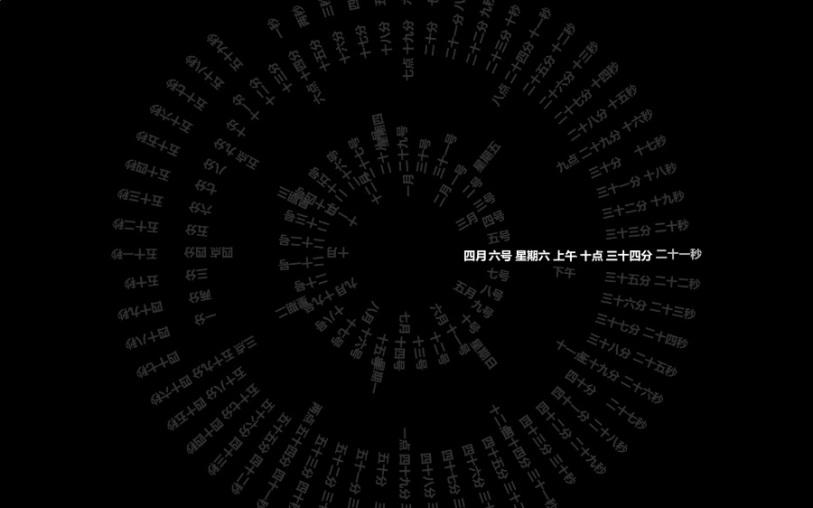 抖音超火文字云时钟Word Clock屏保教程