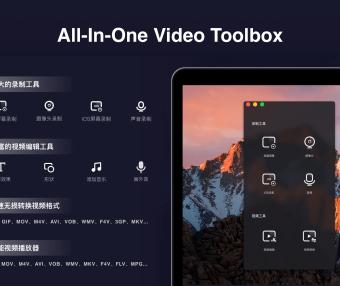 Filmage Screen | 一款综合型视频软件