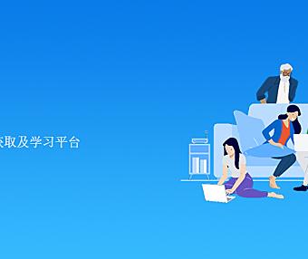 软发网   正版软件聚合网站