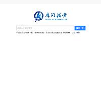 库问搜索 | 好用的免费论文文献搜索网站