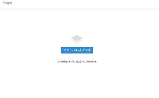 类arctime的自动字幕生成网站