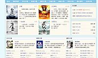 笔趣阁 | 官方蓝色版书友最值得收藏的网络小说阅读网